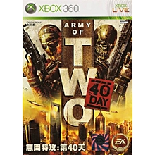 XBOX 360 Game Army Of Two 40th Day