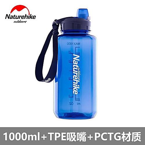 Naturehike 750ml Water Bottle Portable Sports Travel BPA Free Drinking Kettle NH17S010-B #750ml