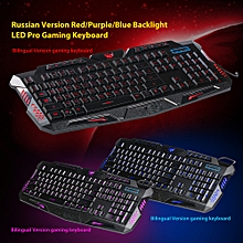 USB wired Discoloration Russian version of the game keyboard + Gaming Mouse-Black