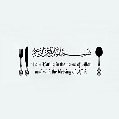 Generic (photo)Islamic Vinyl Wall Stickers Eating in the Name of Allah Dining Kitchen Art Decal