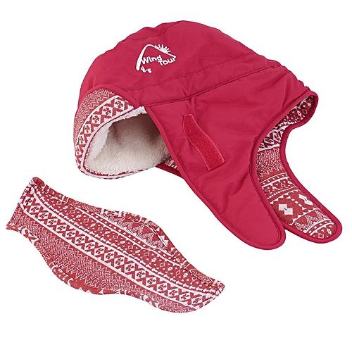 Generic Fashion Unisex Warm Winter Cap Hat Lady Ear Flaps Ski Hats Earmuffs  Mask 82998509154