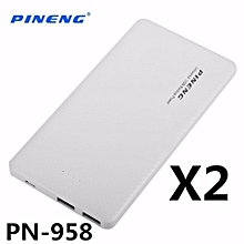 (BUNDLE)2 X PINENG PN-958 PN958 PN 958 10000MAH POWER BANK BGmall