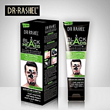 Black heads Collagen and Charcoal removal mask- For men