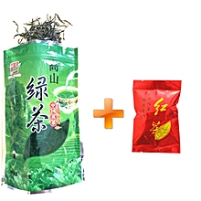 Chinese Green Tea Losing Weight Tea 100g, get free Chinese black tea 5g.