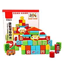 53 Pieces Baby Wood Alphabet block &Digital Building blocks set.