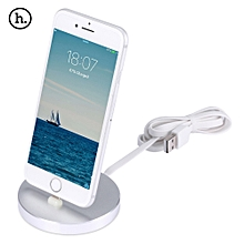 HOCO P5 2.4A 8 Pin Charger Portable Round Desktop Cradle Charging Sync Dock for iPhone SILVER