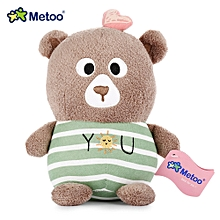 Cute Magic Animal Stuffed Plush Doll Comforter Toy Birthday Gift 7 Inch - Brown