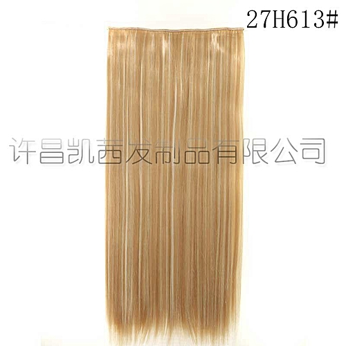 Wig Soft Hair Extension For Woman Long Straight
