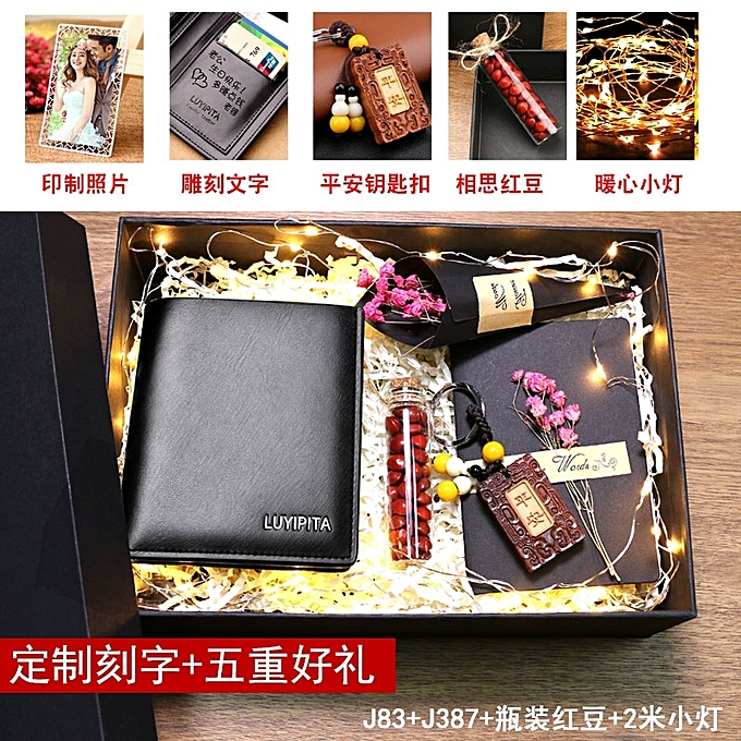 Lighted Lettering Black Brown Wallet Acacia Beans KeychainChinese Valentines Day Gift