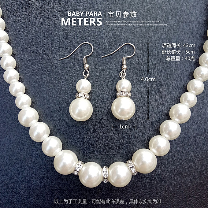 2a8e3b2b9cb93 The pearl necklace earring bracelet three set decoration jos