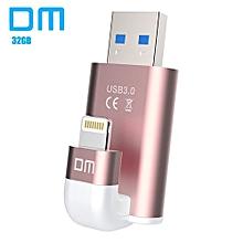 DM APD003 8 Pin USB 3.0 U Disk Flash Drive