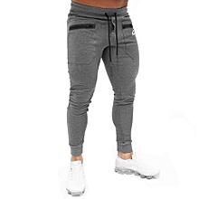 huskspo Men's Autumn New Fitness Running Small Leg Sports Pants