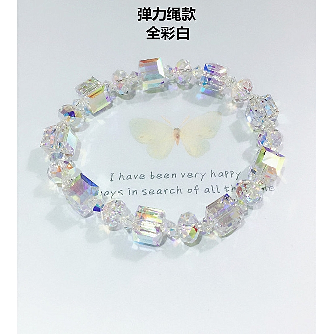 The Austrian crystal sugar cubes bracelet elasticity rope st