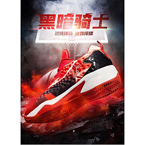 7bda1f39af8 Generic Breathable high-top basketball shoes Daily running shoes Men's shoes  Students'leisure sports shoes