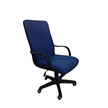 Swivel Computer Chair Cover Stretch Office Armchair Protector Seat Decoration(Chair Is Not Included)