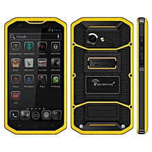Proofing W8 2GB+16GB IP68 Waterproof Shockproof Dustproof 5.5 Inch Android 5.1 MTK6753 Octa Core Dual SIM 4G Smartphone(Yellow)