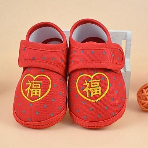 YiQu bluerdream-Newborn Girl Boy Soft Sole Crib Toddler Shoes Canvas  Sneaker - Red 14f03cb77bf1