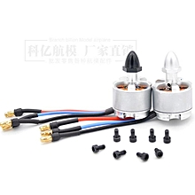 B2212 920KV Brushless Motor For DJI Phantom 3 4 CW Black