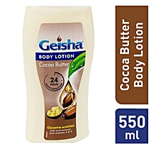 Cocoa Butter Body Lotion 550ml