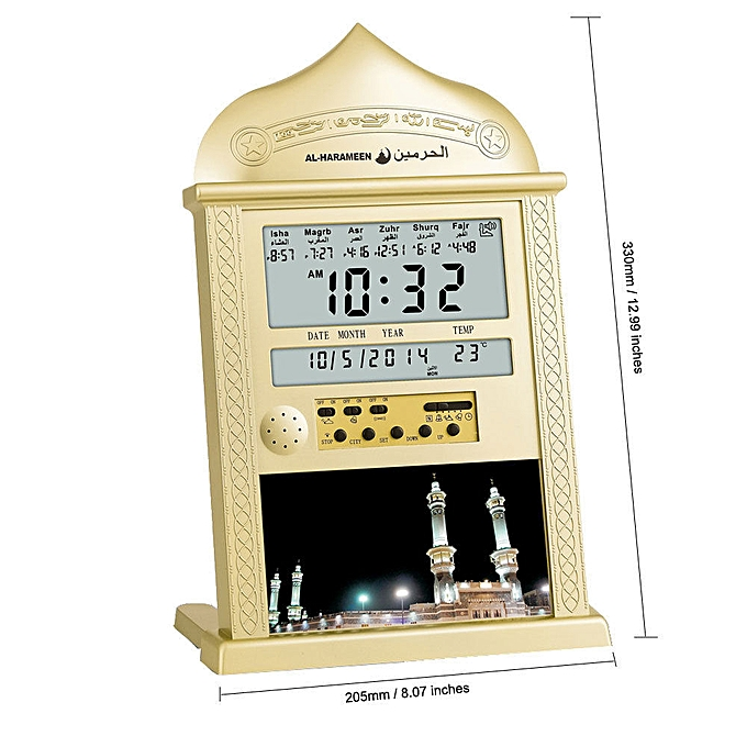 Azan Table Clock 1500 City Athan Adhan Salah Prayer Alarm Clock Praying  Islamic Clocks Color Gold silver random delivery( )