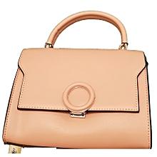 Stylish Mini Bag