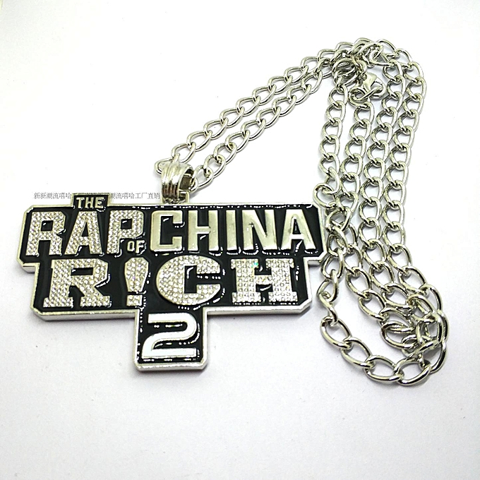 There is hip-hop in China 2 together the style the promotion gold chain son  tide card hip-hop inset to drill to mourn to fall to a necklace