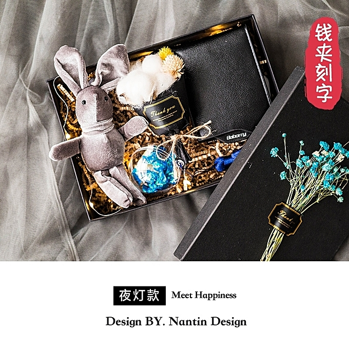 【[customized lettering] cotton wallet sugar ball night light】Vibrating Qixi  popular hot boyfriend birthday gift boys special surprises to send
