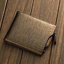 Refined Men Wallets Zipper Multi-purpose Large-capacity Purse