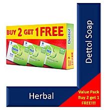 Bar Soap Herbal - 175g (Pack of 3)