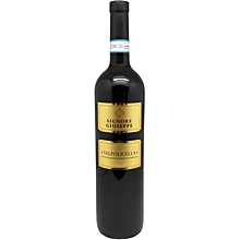 Valpolicella Red Wine
