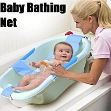 Newborn Infant Baby Bath Adjustable Antiskid For Bathtub Seat Sling Mesh Net