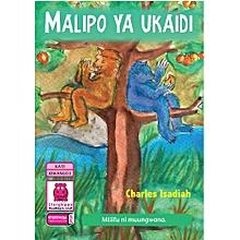 Malipo ya Ukaidi