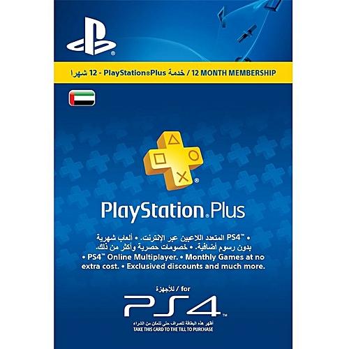 PS Plus 12 Months Subscription (UAE)