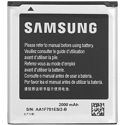 Galaxy J2 2000mAh battery- black