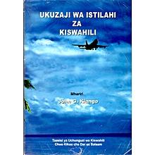 Ukuzaji wa Istilahi za Kiswahili