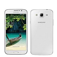 Samsung Galaxy Note II N7100 2GB RAM 16GB ROM Mobile Phone - White