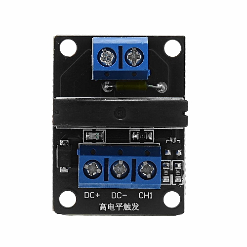 1 Channel DC 12V Relay Module Solid State High Level Trigger For Arduino  240V2A