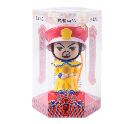 Generic Chinese Opera Face Changing Doll Sichuan Opera Figure Toy Christmas Gift  sc 1 st  Jumia Kenya & Generic Chinese Opera Face Changing Doll Sichuan Opera Figure Toy ...