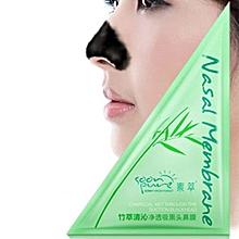 1pc Black Head Remover Nose Masks Pore Strip Black Mask Peeling Acne Treatment Face Skin Facial Care Nose Blackhead