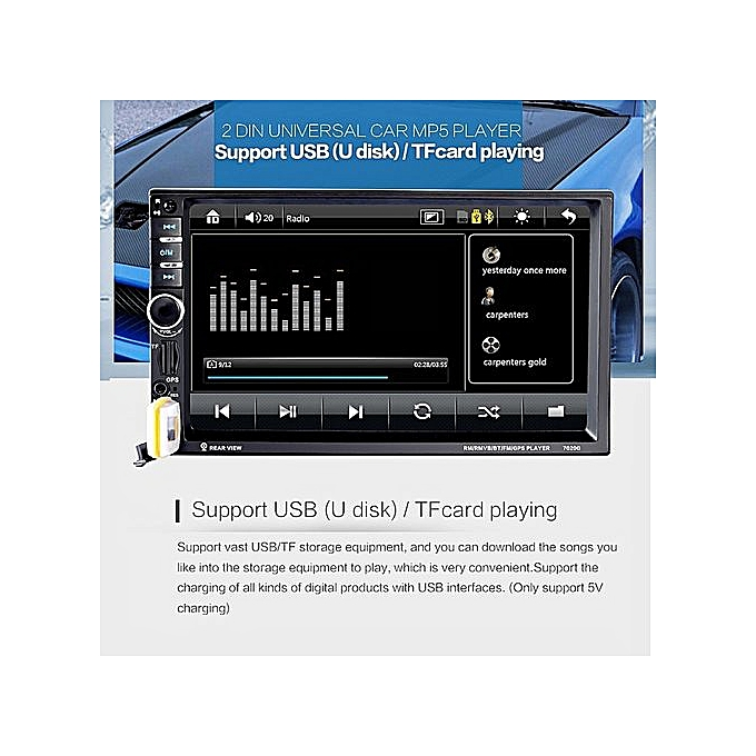 Car MP5 Player Multimedia Player 7