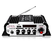 Kentiger HY - 600 IR Control FM Playback Power Amplifier