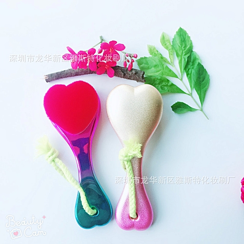 Hand heart-shaped electroplating,sand handle,face brush,foundation  brush,cleansing and cleaning artifact makeup tool