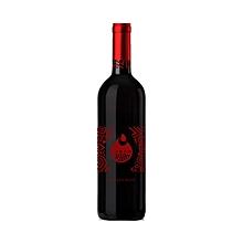 KARAM DRY RED WINE