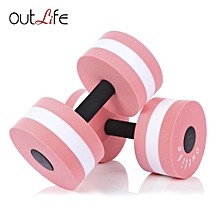 Outlife 2pcs Fitness Pool Exercise EVA WaterAquatics Dumbbell For Swimming Training - Pink