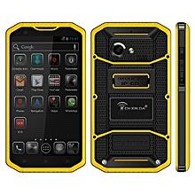 KEN XIN DA Proofing W8, 2GB+16GB, IP68 Waterproof, Shockproof, Dustproof, 5.5 inch Android 5.1 MTK6753 Octa Core, Network: 4G(Yellow)