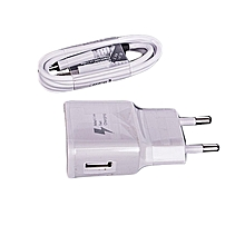 Samsung Charger - Adapter Plus USB Cable Compatible With All Android Devices.