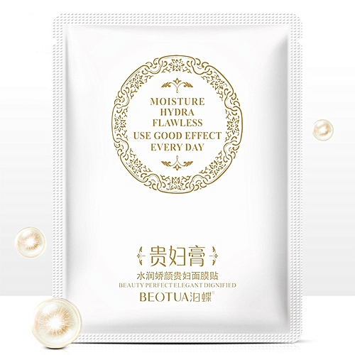 279374339e HOUMAI Skin Care Cherry Blossoms Black Mask Long Lasting Anti-Aging  Smoothing Fine Lines Wrinkles Moisturizing Facial Sheet Mask(#Lady blanc)