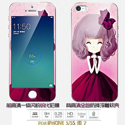 """UNIVERSAL Luxury 3D Painting Front+Back Full Case Cover Color Tempered Glass Case For IPhone 6 Plus / 6S Plus 5.5"""" Inch Screen Protector Film (Color-11)"""