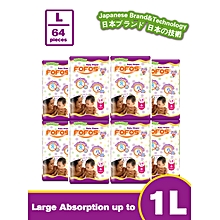 G8 (LARGE - Size 4 (9-15kgs) - 8 PACK (COUNT 64)