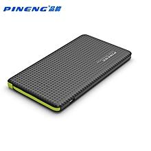 PINENG 5000mAh 2 USB PN-952 STAR BLACK(Black) BGmall